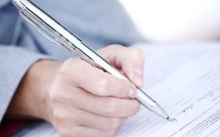 Как правильно написать справку о присутствии на рабочем месте