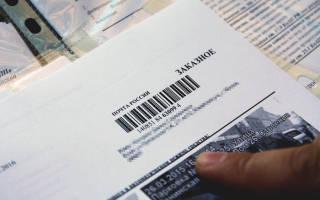 Как получить заказное письмо на почте без доверенности за родственника, который внезапно умер ?