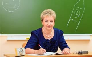 Как присваивается звание ветеран педагогического труда
