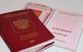 На 2 года просрочен паспорт какой мне за это будет штраф