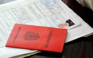 Нужно ли проходить медкомиссию при получении военного билета после 27 лет?