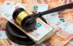 В каких случаях адвокат предоставляется бесплатно