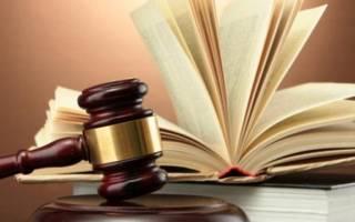 Если отказали в апелляционной жалобе что делать? гражданское дело!