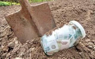 Если земельный участок не приватизирован,платится ли налог на землю?