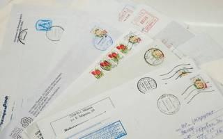Что делать если я отправила досудебную претензию заказным письмом, а получатель просто ее не забирает?