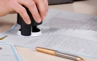 Как заверить диплом об образовании у нотариуса? пара вопросов внутри!