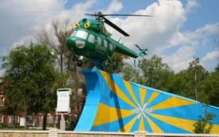 Как поступить в сызранское вертолетное училище ?