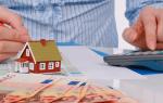 Что такое ФЛС (карточка учёта собственника) ? И где её выдают?