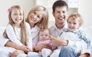 До какого времени семья считается многодетной?