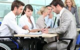 Можно ли взять на работу охранником инвалида 3 группы
