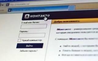 Как наказать мошенника вконтакте? хватит ли доказательств?