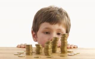 Пенсия по уходу за ребенком до 14 лет.