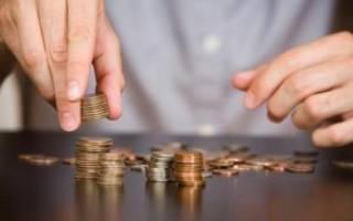 Как узнать пришла ли пенсия?