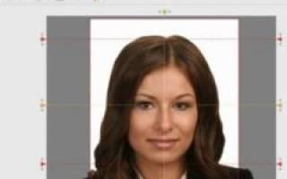 Как сделать скан паспорта для госуслуг?