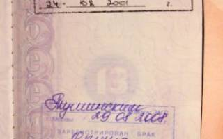 В аоенкомате поставили печать в паспорте, что обязан исполнить воинскую обязанность