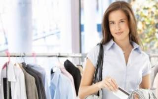 Можно ли вернуть в магазин или обменять пижаму? (совершенно новая, с бирками и прочим)