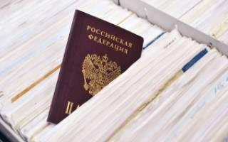 Меняется ли дата выдачи паспорта, серия и номер при смене его в 20 лет?
