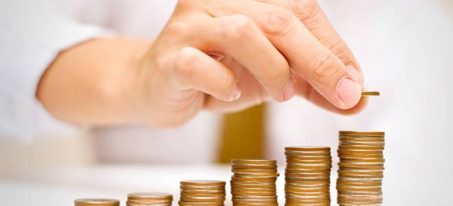С какого года начались отчисления в пенсионный фонд.