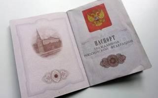Если вовремя не поменять паспорт в 20 лет?