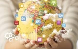 Что такое общедоступные персональные данные ?