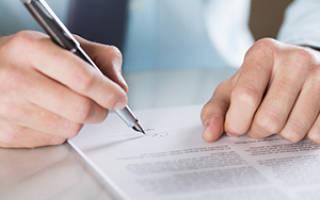 Кто первый подписывает договор поставки?Есть ли правила,оговаривающие очередность подписания договоров поставки и других