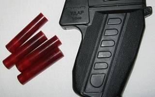 Можно ли с собой носить газовый пистолет УДАР-1?
