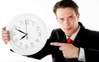 Сколько рабочих часов должно быть за май при графике 2/2 по 12 часов