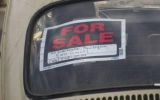 Устный договор купли-продажи