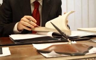 Как определяется стаж руководящей работы?
