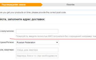 Можно ли отправить посылку, не указав имя получателя? (только адрес и индекс)