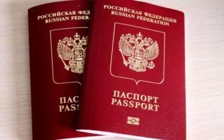 Нужно узнать дату выдачи паспорта по серии и номеру