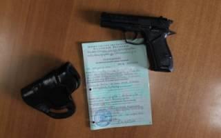 Какой штраф за просроченное разрешение на газовое оружие?