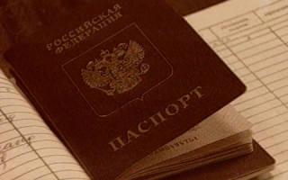 Куда переехал паспортный стол октябрьского района города владимира?срочно нужен номер телефона!