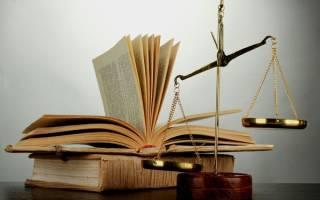 Какие предметы-экзамены нужно сдавать для поступления на юридический?