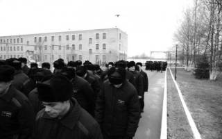 Чем отличается тюрьма от колонии строгого режима или например общего?