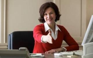 Если и.о. главного бухгалтера женщина, как правильно писать? ИсполняющАЯ обязанности или исполняющИЙ обязанности?