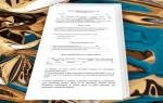 Запись в трудовую по договору гпх