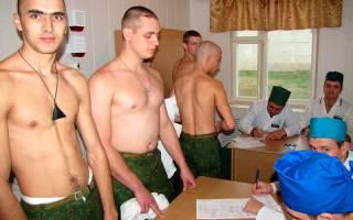 Берут ли с невусами(родинками) в армию?