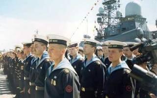 Какой срок службы в морских пехотах?) И какой срок службы в морфлоте?)
