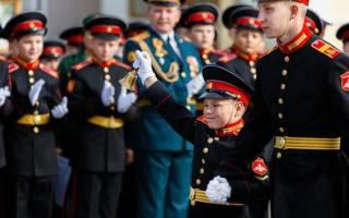 Каковы требования для поступления в военные училища морской пехоты?