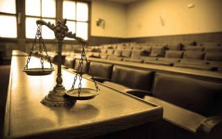 Чем отличается федеральный судья от мирового
